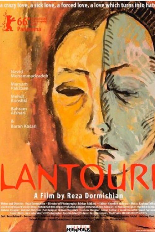Lantouri - Movie Poster