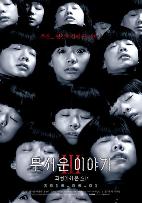 Horror Stories 3 - Movie Poster