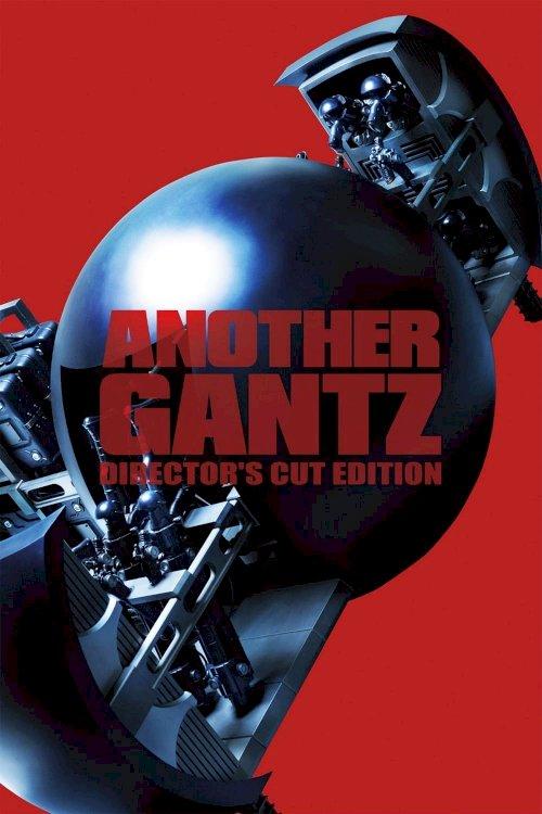 Another Gantz - Movie Poster