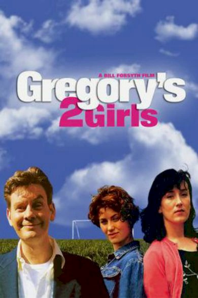 Gregory's Two Girls - Movie Poster