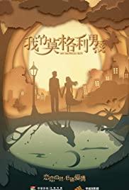 My Mowgli Boy - Movie Poster