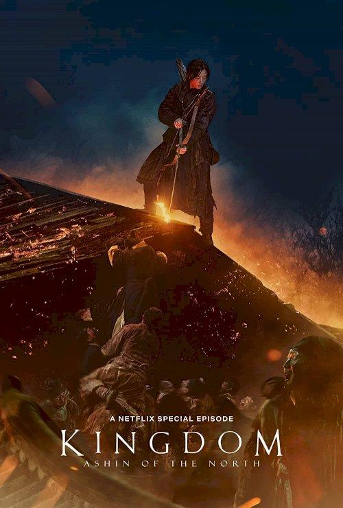 Kingdom: Ashin of the North - Movie Poster