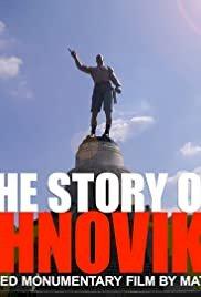 The Story of Technoviking - Movie Poster