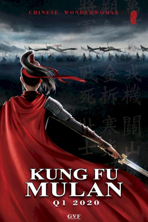 Kung Fu Mulan - Movie Poster