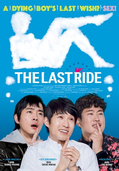 The Last Ride - Movie Poster