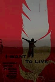 I Want To Live - Movie Poster