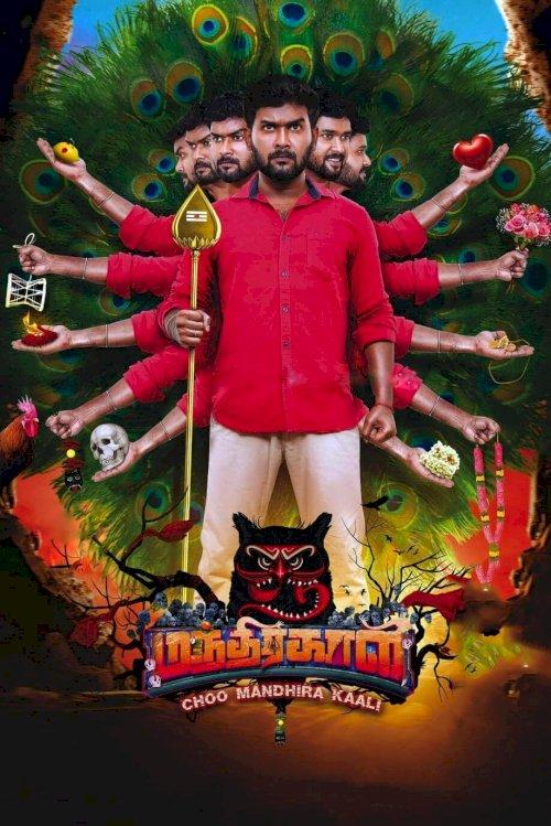 Choo Mandhira Kaali - Movie Poster
