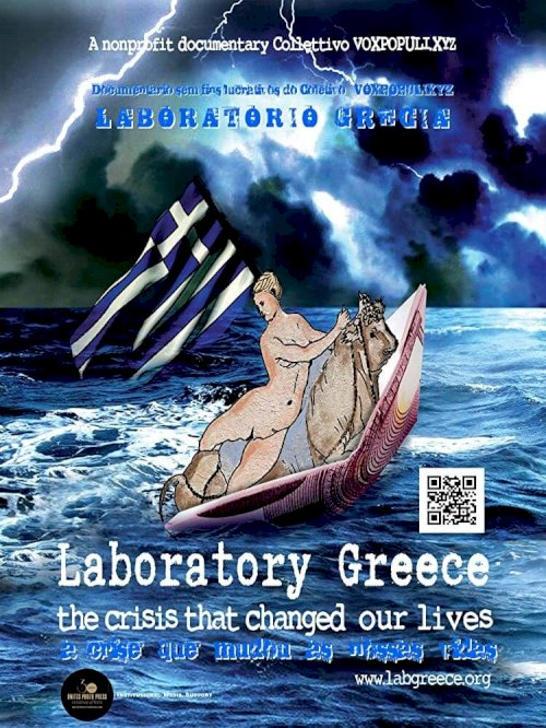 Laboratory Greece - Movie Poster