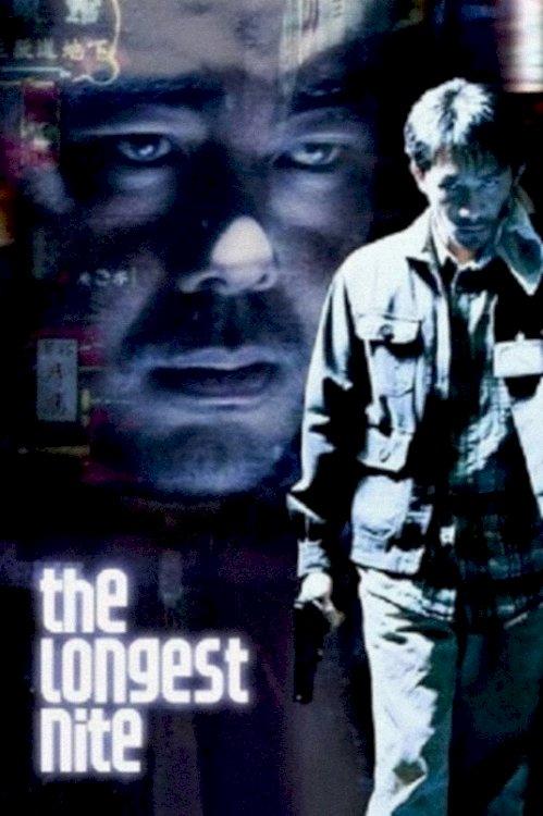The Longest Nite - Movie Poster