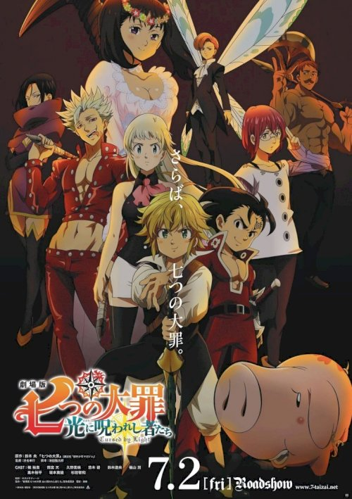 The Seven Deadly Sins: Cursed by Light - Movie Poster