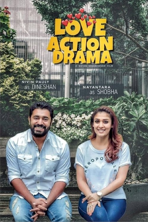 Love Action Drama - Movie Poster
