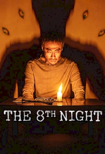 The 8th Night - Movie Poster