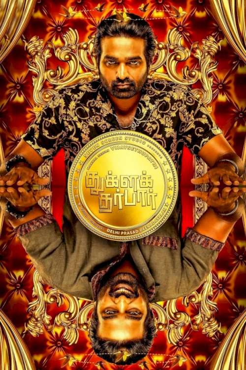 Tughlaq Durbar - Movie Poster