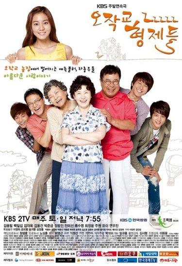 Ojakgyo hyeongjaedeul