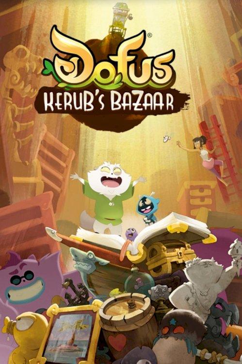 Dofus: Aux trésors de Kerubim