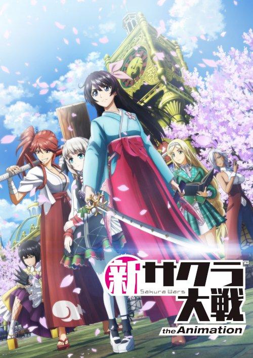 Sakura Taisen: The Animation
