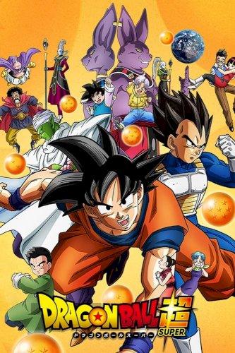 Dragon Ball Super: Doragon bôru cho