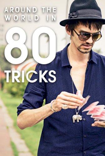 Around the World in 80 Tricks