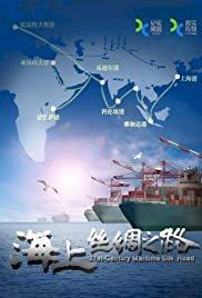 21st-Century Maritime Silk Road