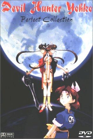 Mamono Hunter Yôko