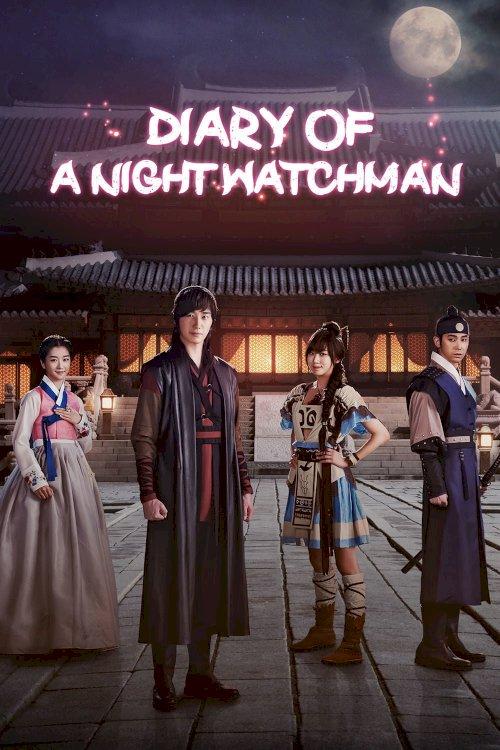 The Night Watchman's Journal