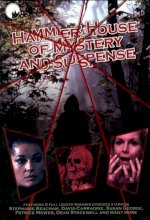 Hammer House of Mystery and Suspense