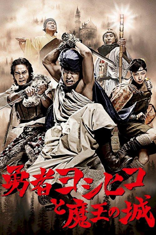 The Brave 'Yoshihiko'