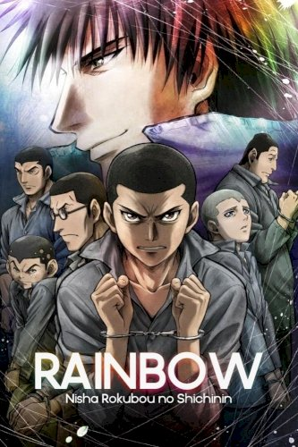 Rainbow: Nishakubou no shichinin