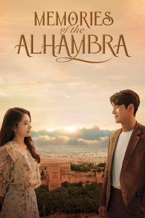 Alhambeura Goongjeonui Chooeok