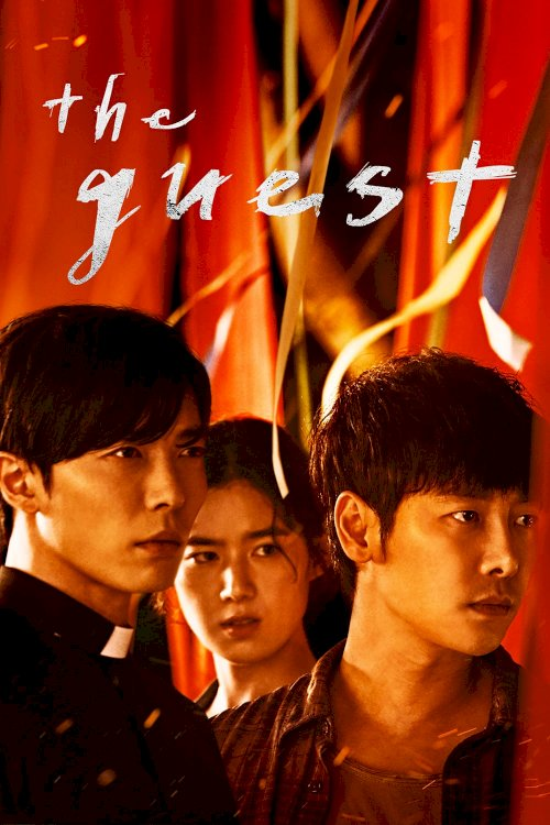 Son: The Guest