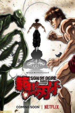 Hanma Baki: Son of Ogre