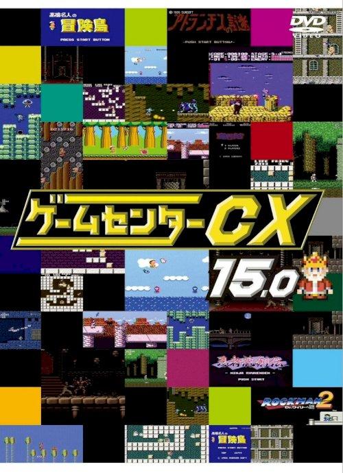 GameCenter CX