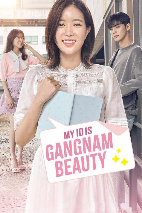 Nae Aidineun Gangnammiin