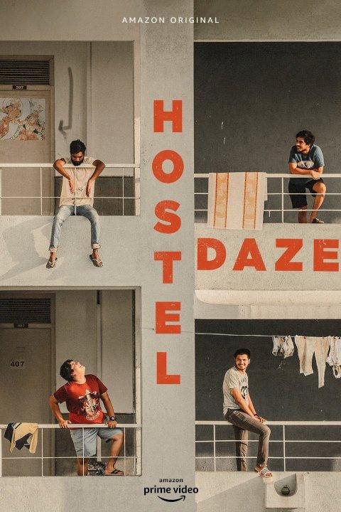 Hostel Daze