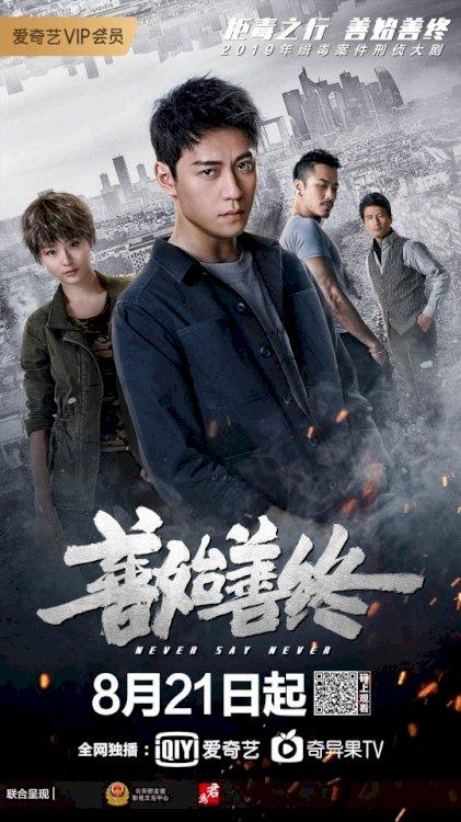 Shan shi shan zhong