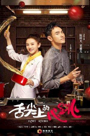 She Jian Shang De Xin Tiao