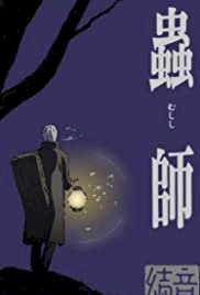 Mushishi: Zoku Shou